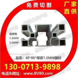 4080铝型材连接件-40*80流水线框架-铝材工作台-苏荷工业产品公司图片