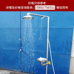 复合式洗眼T黯焰孤魂T器喷淋装置YX-1001F图片