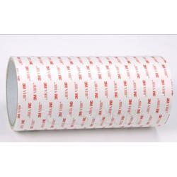 3M4920泡棉基材双面胶缓冲胶带保护胶带价格
