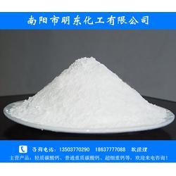 西安轻质碳酸钙-活性轻质碳酸钙厂家-明东轻质碳酸钙供应商图片