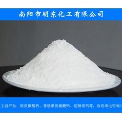 鄂州轻质碳酸钙-明东超细轻质碳酸钙-轻质碳酸钙生产图片