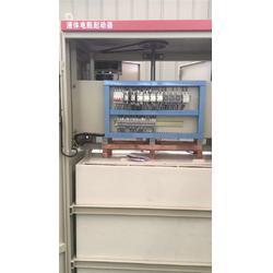波宏电气 同步电机液体电阻起动-液体电阻起动图片