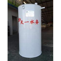 安庆污水处理设备_天一环保_一体式污水处理设备哪家好图片