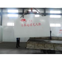 菏泽污水处理设备-山东天一水务工程图片
