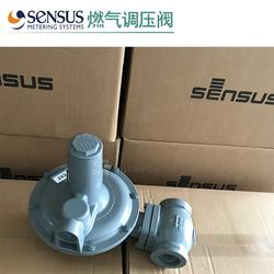 美国sensus品牌减压阀 243-12;243-8燃气减压阀 进口二级减压阀,中国(华南区)总代理现货图片
