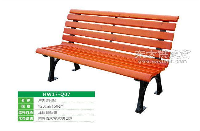豪峰环卫口碑厂家、塑木公园椅、北京公园椅图片