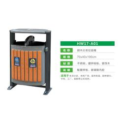浦江塑木垃圾桶|塑木垃圾桶生产厂家|豪峰环卫(推荐商家)图片