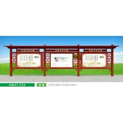 公交站台宣传栏、豪峰环卫【宣传栏】、宣传栏图片