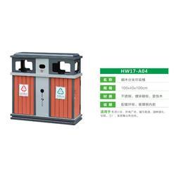 豪峰环卫口碑企业 果壳箱供应商-金华果壳箱图片