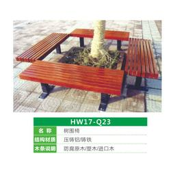 户外公园椅子厂家厂?#20918;?#20215;图片