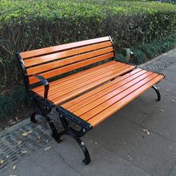 公园椅户外长椅、公园椅、豪峰环卫【公园椅】图片