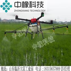 无人机 植保无人机图片