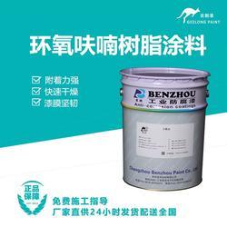 厂家直销吉朗环氧呋喃树脂钢铁抗腐蚀溶剂图片