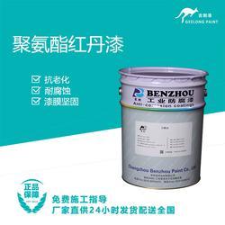 吉朗聚氨酯红丹漆羟基树脂钢结构耐水耐油防腐防锈漆图片