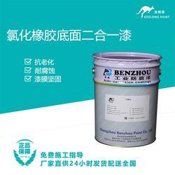 吉朗氯化橡胶底面二合一漆码头船舶钢结构耐酸耐碱防腐漆图片