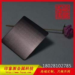 供应304不锈钢褐色拉丝板 深褐色不锈钢彩色板图片