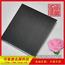 304不锈钢黑钛拉丝板,彩色不锈钢装饰板供应图片