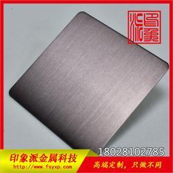 精品304不锈钢咖啡金拉丝板图片