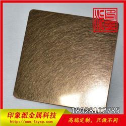 供应304古铜色不锈钢乱纹板 和纹不锈钢装饰板厂家图片