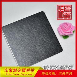 304不锈钢黑钛乱纹板 和纹不锈钢黑色装饰板图片
