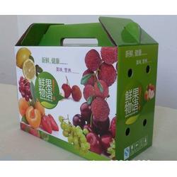彩色纸箱_彩色纸箱生产厂家_维力纸制品服务至上(优质商家)