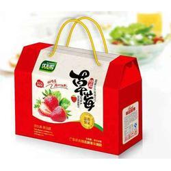 【维力纸制品】(图),彩色纸盒包装厂家直销,彩色纸盒包装图片