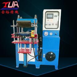 硅胶硫化机 硅胶模压机 专业小型平板硫化机厂家图片