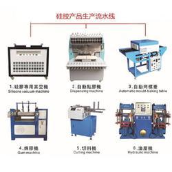 硅胶礼品硫化机 硅胶商标模压机 63吨硅胶机图片