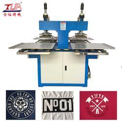 凹凸压花机 服装凹凸压花机 做服装凹凸纹的机器图片