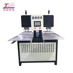 全自動矽膠壓花機 硅膠壓花機 自動滑臺油壓壓花機圖片