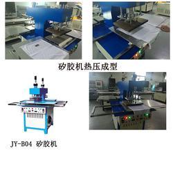 商标植胶机 硅胶商标压花机 做服装商标的机器图片