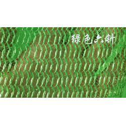 遮阳网|遮阳网|相宇遮阳网(优质商家)图片