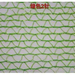 遮阳网,遮阳网 透风,相宇遮阳网(优质商家)图片