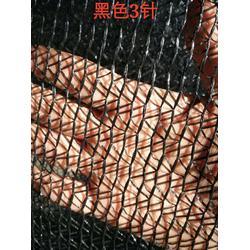 淮北遮阳网、相宇遮阳网、2针遮阳网价格