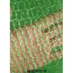 德州多肉遮阳网-多肉遮阳网-相宇遮阳网图片