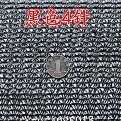遮阳网,pvc遮阳网,相宇遮阳网(优质商家)图片