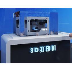 3d打印机厂家、汉口3d打印机、武汉月贝凡科技公司(查看)图片