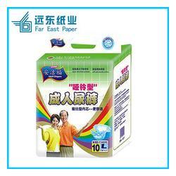 成人纸尿裤 成人纸尿裤3 远东纸业(优质商家)图片