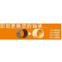 XSM-0507-05轴承 XSM-0608-13轴承igus塑料轴承原装正品现货图片