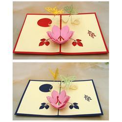 哪里可以定制创意3D贺卡-广东创意3D贺卡-喜道贺卡专业定制图片