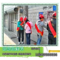 江诚工贸涂料-运城小广告防粘贴涂料图片