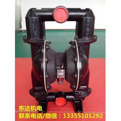 铝合金BQG450-0.2气动隔膜泵图片