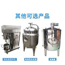 低速刮边搅拌罐不锈钢反应釜厂家发酵罐谁家好电加热反应釜图片