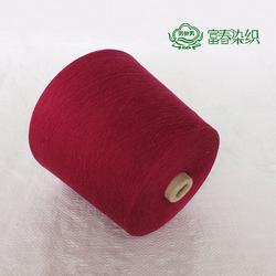 富春针织色纱 进口棉线32s全棉棉纱袜子毛巾织带用纱图片