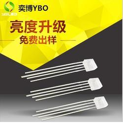 台湾奕博光电厂家直销发光二极管LED灯珠2x5x5RGB全彩共阳图片