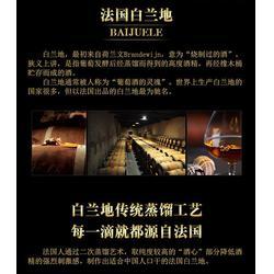 郑州红酒贴牌罐装、白兰地加工洋酒加工图片