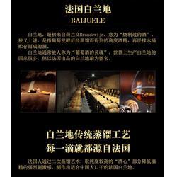 宏强酒厂白兰地加工(多图)丹东白兰地代工厂图片