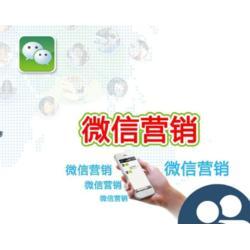 湖北微信商城|武汉华展信|如何加入微信商城图片