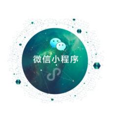 武汉华展信科技有限(图)_小程序开发_襄阳小程序图片