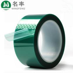 优质供应 ESD电子绝缘胶带 绿色高温胶 绿色防静电高温胶带图片